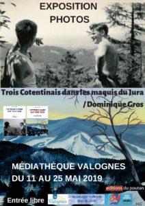 Trois Cotentinais dans les maquis du Jura Exposition
